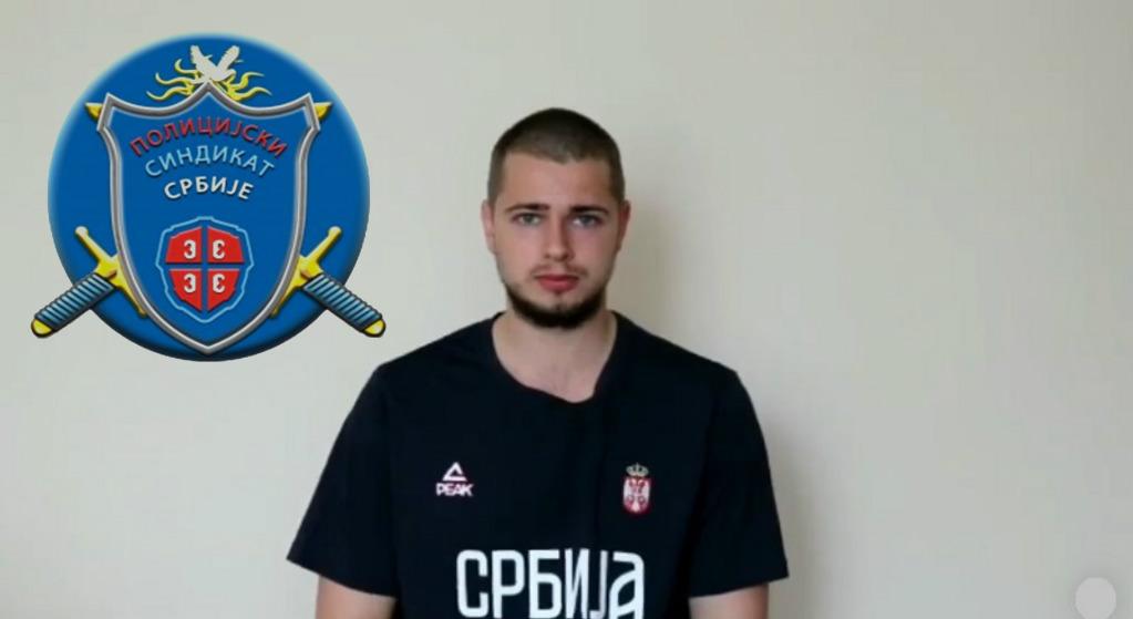 Reprezentacija Policijskog sindikata Srbije na Olimpijskim igrama u Kini