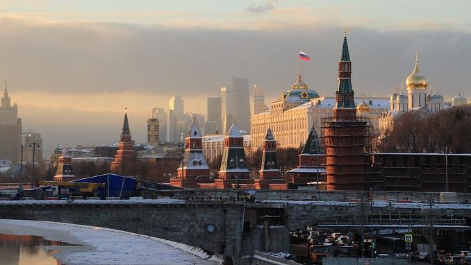 Rusija osudila članove levičarske grupe zbog terorizma