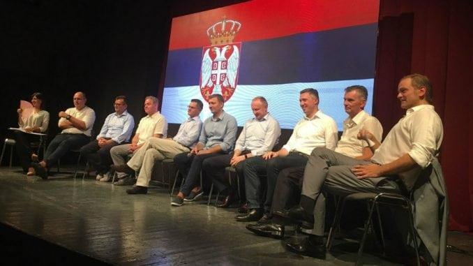 Danas u Kragujevcu zvanično počinje kampanja bojkota