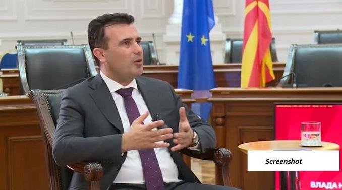Zaev traži nove izbore zbog nepravde EU, hitno: Ja sam razočaran i ljut (VIDEO)