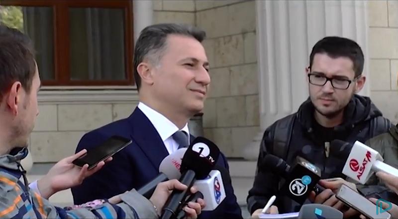 Gruevski neće biti izručen Severnoj Makedoniji