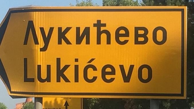"""SSP Zrenjanin: """"Černobilj"""" pored Zrenjanina. Što moćne politike čine zemljama trećeg sveta, to kod nas vlast čini sopstvenom narodu."""
