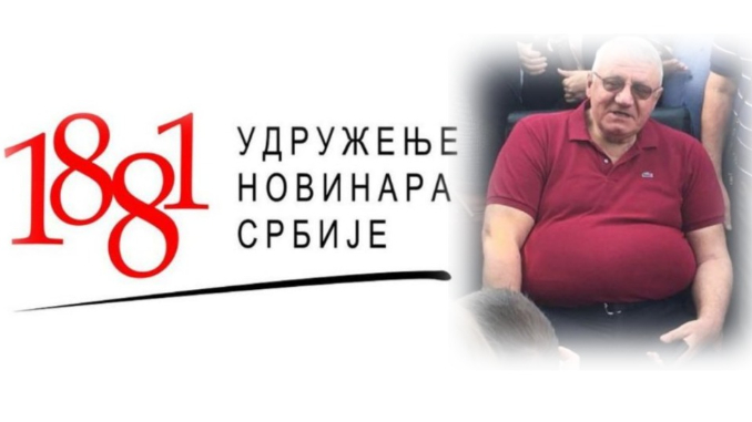 UNS: Skupština Srbija smesta da osudi Šešeljev jezik mržnje