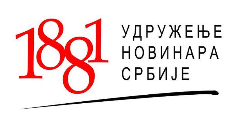 UNS: 21 godina od otmice Đura Slavuja i Ranka Perenića