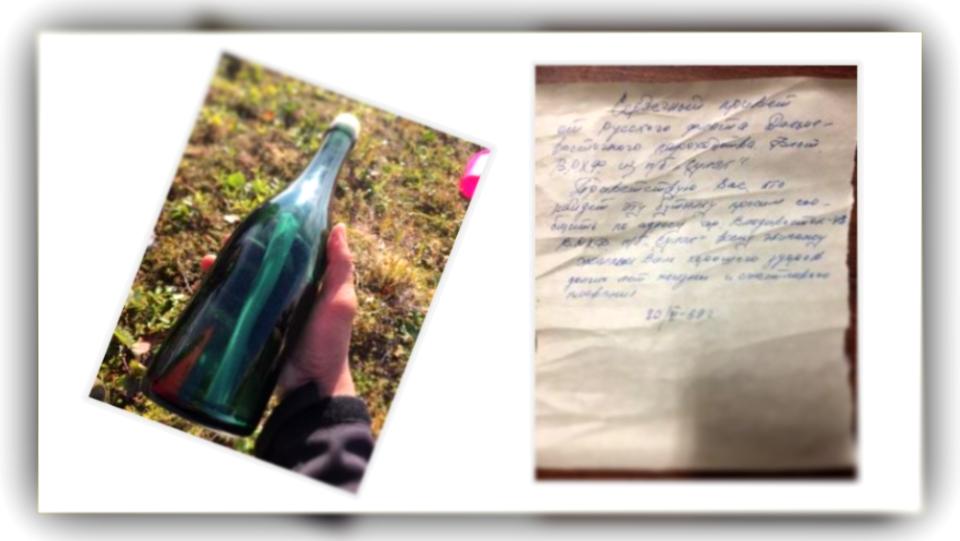 Pronašao poruku u boci staru 50 godina