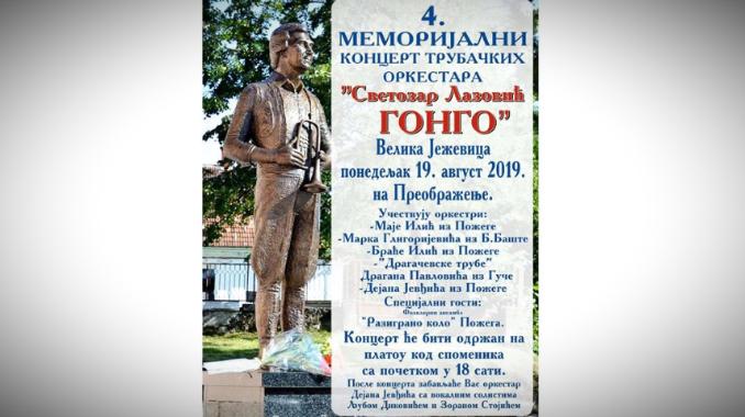 """U ponedeljak 19. 08. Memorijalni koncert trubačkih orkestara """"Svetozar Lazović Gongo"""""""
