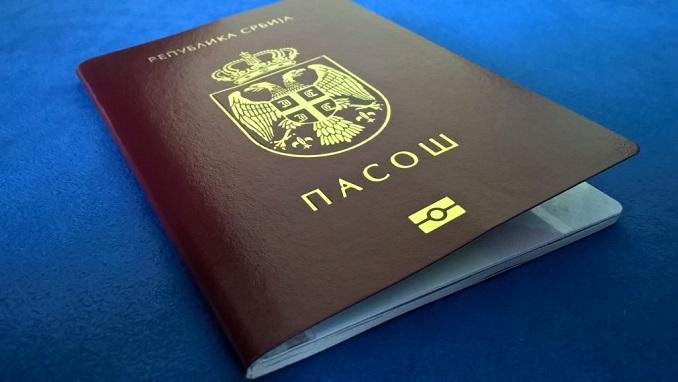 Kosovska policija zabranila ulazak sa srpskim pasošem na KiM