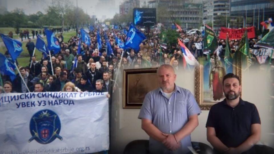 Trinaest godina borbe Policijskog sindikata Srbije: Pozdrav čelnicima MUP-a i samom ministru