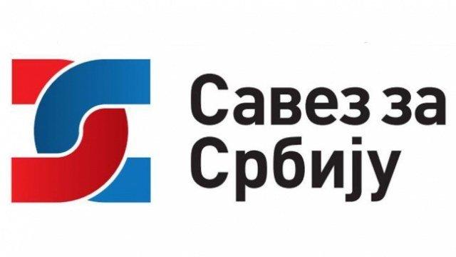 SZS: Izbori koje vlast organizuje poslednjih sedam godina nisu izbori