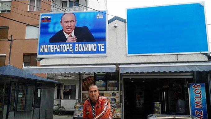 87 odsto građana Srbije smatra Rusiju prijateljem. Najveću podršku pružaju žene