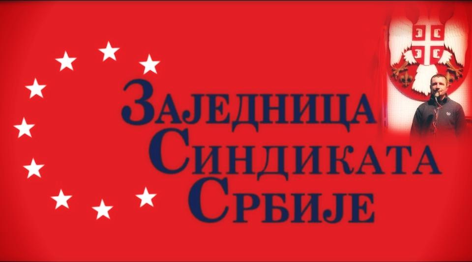 Registrovan novi vojni sindikat – SINDIKAT ZAPOSLENIH U MINISTARSTVU ODBRANE I VOJSCI SRBIJE