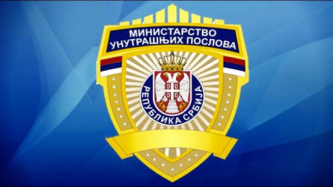 """MUP: Ne otvarajte mejl iz Batuta, u toku je """"fišing kampanja"""" iz inostranstva"""
