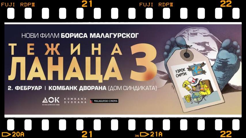 """Film """"Težina lanaca 3"""" stiže u Srbiju, 2. februara u Beogradu!"""