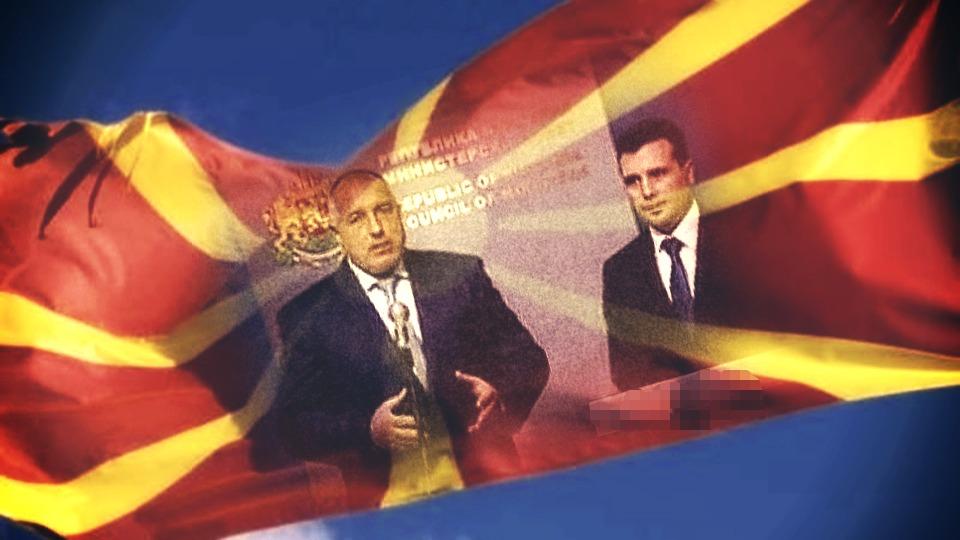 Azeski: Bugarska sve neuspešnije pokušava promeniti kolektivnu svest Makedonaca