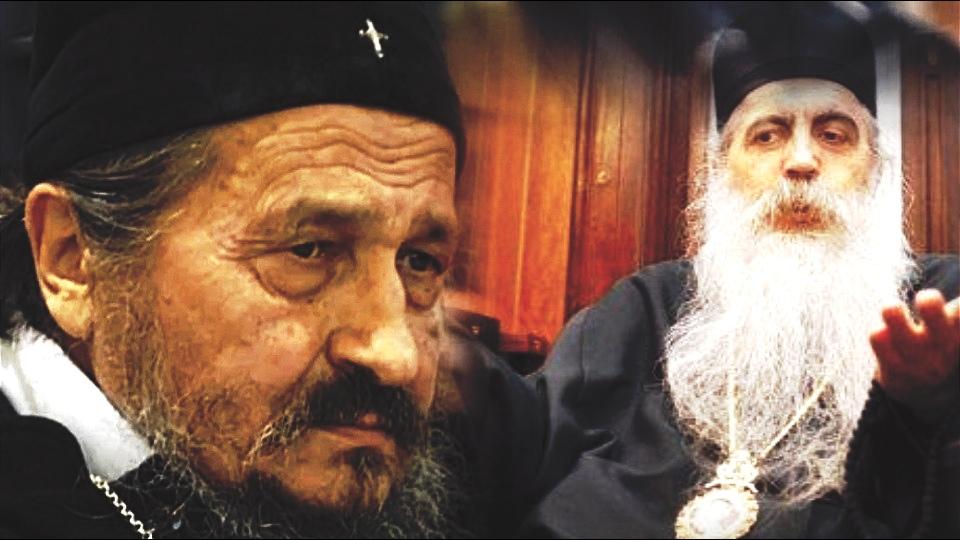 Episkop Atanasije: Dotični gospodin Irinej je preuzeo Patrijaršiju i lakta se da bude patrijarh