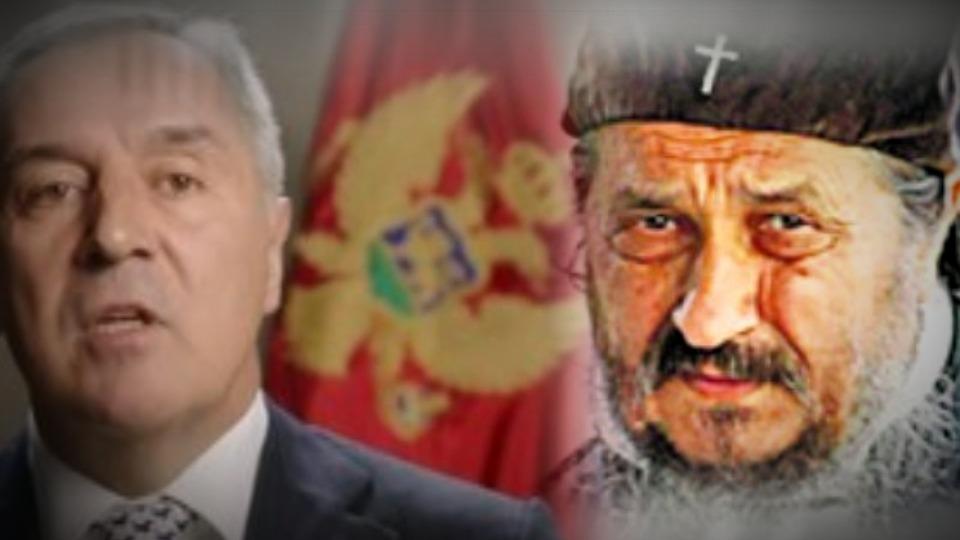 Vladika Atanasije poručio Đukanoviću: Smiri se, nauči istoriju i vrati se svome poreklu