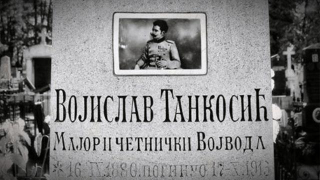 Heroji nam leže pored onih koje bi, da je ovo zaista krštena zemlja, trebalo van groblja sahranjivati