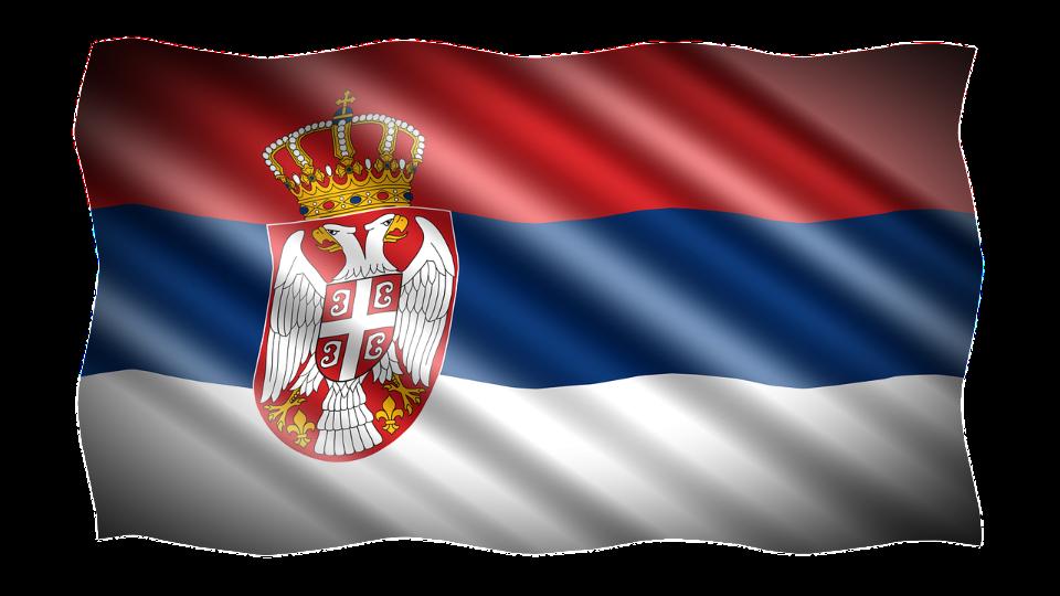 Javni dug Srbije uvećan za 370 miliona evra