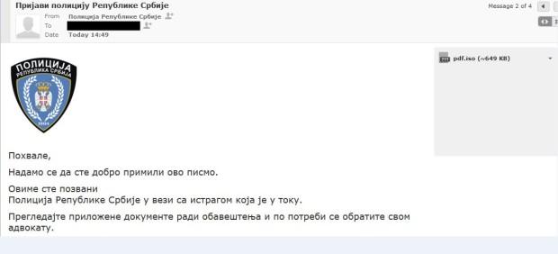 """Policija upozorava: """"Trojanac"""" se širi sa navodne imejl adrese MUP-a"""