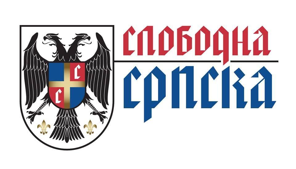 Srbi iz Republike Srpske su uz svoj Niš!