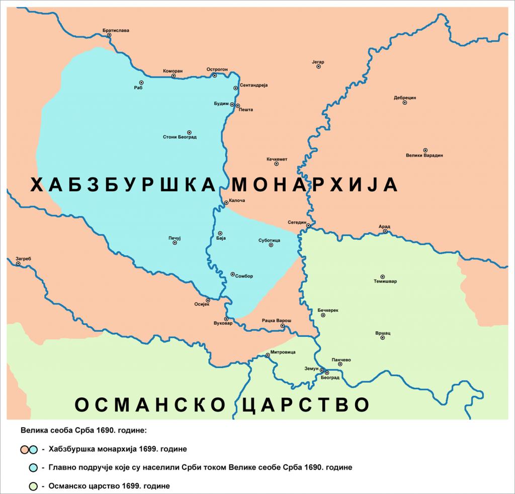 Doba kada su Carevi davali privilegije Srbima
